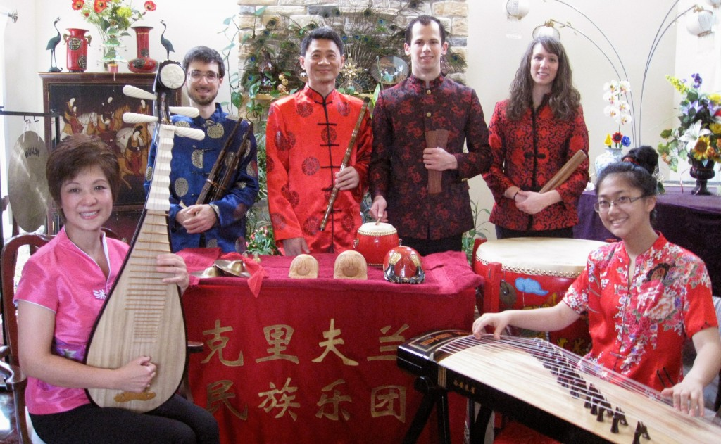 Burton Library to Celebrate Year of the Horse with Cleveland ...